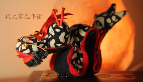 Feliz año del dragón. Foto: Iván Guarnizo